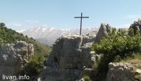 Паломничество в Ливан