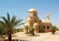 Святая Земля Израиль и Иордания 6 дневная программа 750 у.е.
