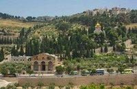 Израиль с посещением Тверии и Хайфы. 590 у.е.