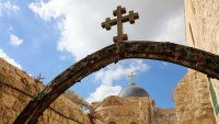 Израиль от Иерусалима до Хайфы